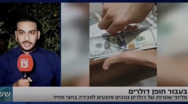İsrail askeri Filistinlilerin döviz bürosunu soydu
