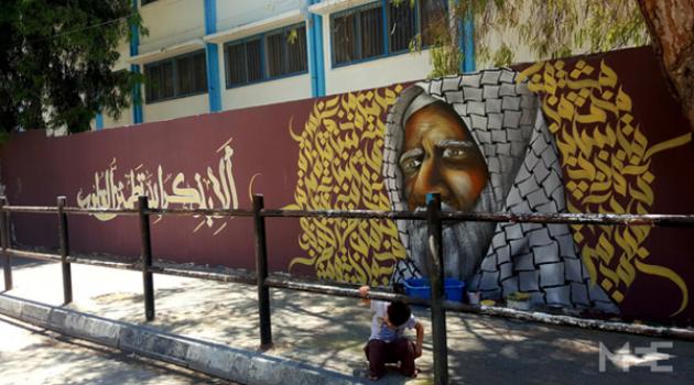 Gazze sokaklarını süsleyen kaligrafitiler
