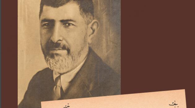 İSMAİL L. ÇAKAN: Babanzâde Ahmed Naim