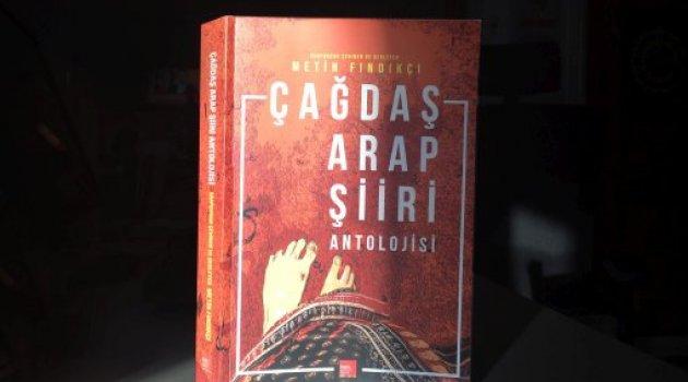 SELİM İÇLİ: Çağdaş Arap Şairler